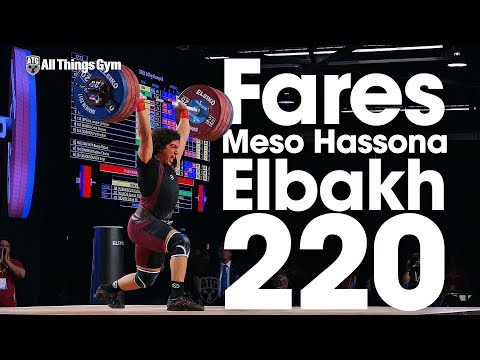 Fares Meso Hassona Elbak (19 y/o, 94kg) 220kg Clean & Jerk 2017 World Championships