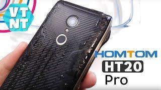 HomTom HT20 Pro Обзор + Тест под водой
