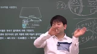 운전직공무원_자동차구조원리_윈드 실드 와이퍼에대한 설명