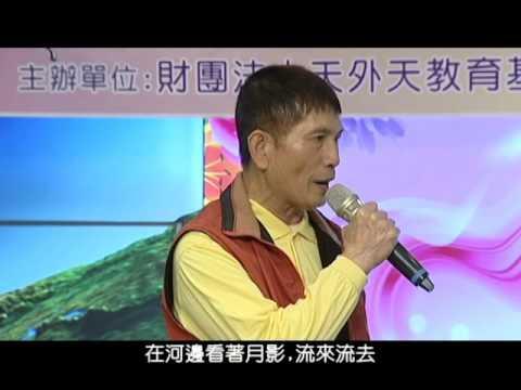 美麗的臺灣歌謠026歌唱比賽 - YouTube