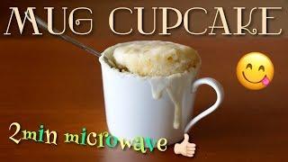 Mug Cupcake (Easy NO EGG 2min Microwave) 卵なし簡単ふわふわマグカップケーキ - OCHIKERON