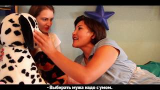 Татарча юмор #91 на канале Тютюб. Татарский юмор.