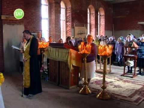 Освящение икон в Свято-Троицком храме