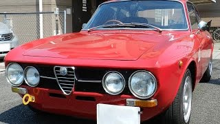AlfaRomeo 1750GTV  `1971
