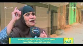 8 الصبح - شكاوي عديدة من أهالي منطقة فيصل من إختلاط مياه الشرب بالصرف وإنقطاعها الدائم