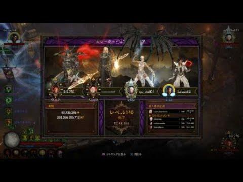 Diablo III: 2.6.1 S12 4player GR140 PS4