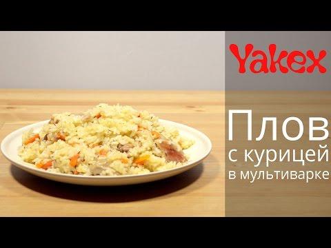 Рецепты в картинках