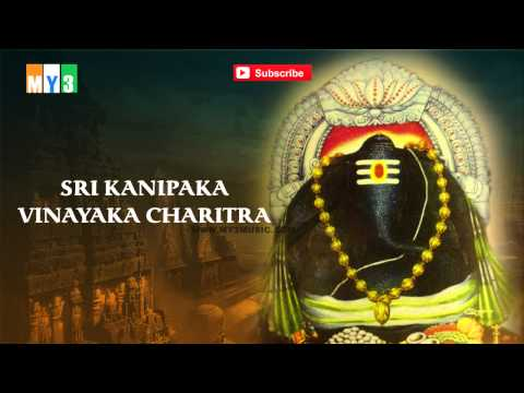 Sri Kanipaka Vinayaka Charitra- Lord Ganapathi Telugu Devotional Songs - Bakthi Jukebox