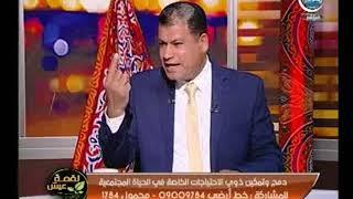 النائب خالد حنفي