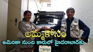 Couple Traveled From America To Hyderabad By Car | Common Man News thumbnail