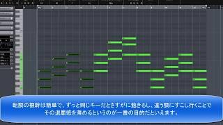【DTM作曲講座】転調のやり方を覚える前に【中級編最終回】 thumbnail