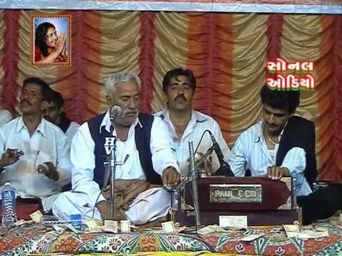 bhajan kothara (meghraj 1- 2)
