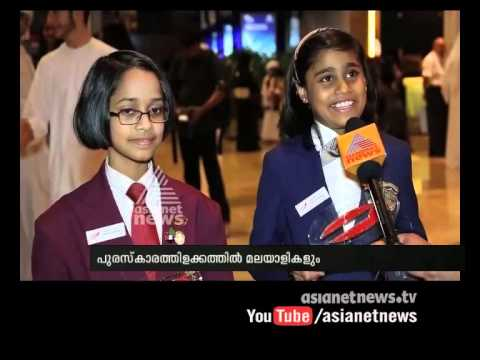 Sheikh Hamdan award winners :  Asianet Gulf News