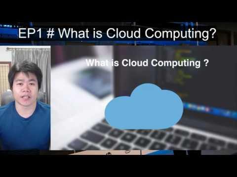 Cloud Computing คืออะไรใน 9 นาที
