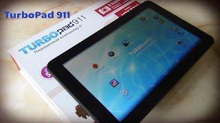 TurboPad 911. Недорогой Планшет с 3G / Арстайл /(Плюсы и минусы бюджетного планшета 9