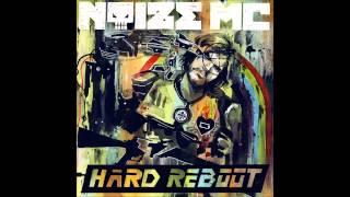 Noize MC - Ne2Da feat Mewark  HARD REBOOT
