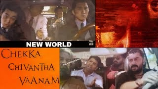 CCV Copied From New World ? Complete Story Analysis | Chekka Chivantha Vaanam