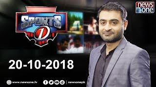 Sports 1 | 20-October-2018 | Pakistan beat Australia