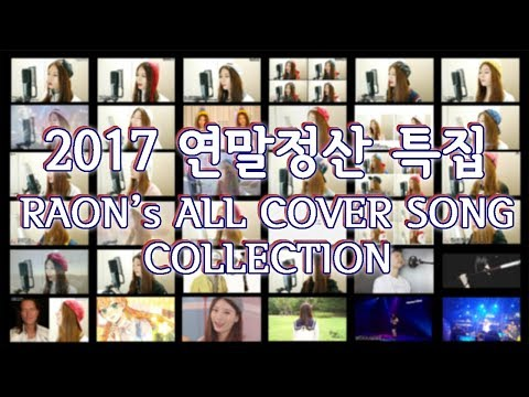 YEAR-END SPECIAL� RAON's ALL COVER SONG COLLECTION