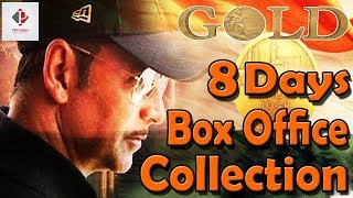 Gold 8th day boxoffice Collection