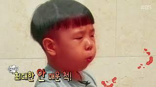 슈퍼맨이 돌아왔다 217회 티저- 쌍둥이네 20180315