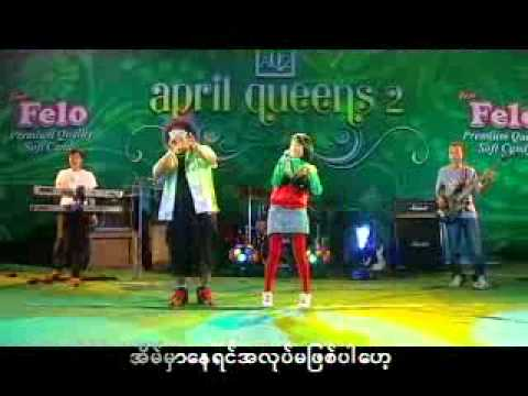 08 April Queen 2 - Myanmar Thingyan Songs