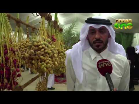 Qatar date festival a big draw at Souq Waqif