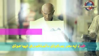 بشرة خير حسين الجاسمى موسيقى كاريوكى بالكلمات instrumental karaoke