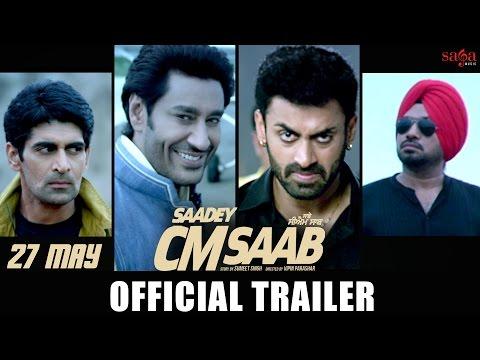 SAADEY CM SAAB Trailer - Harbhajan Mann - Gurpreet Ghuggi - 27 May - Latest Punjabi Movie - SagaHits