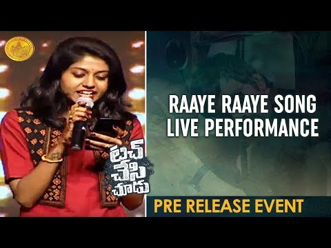 Raaye Raaye Song LIVE Performance | Touch Chesi Chudu Movie Pre Release Event | Ravi Teja | Raashi