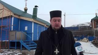 Новостной выпуск от 24.11.2020: Строительство храма Святителя Николая Чудотворца