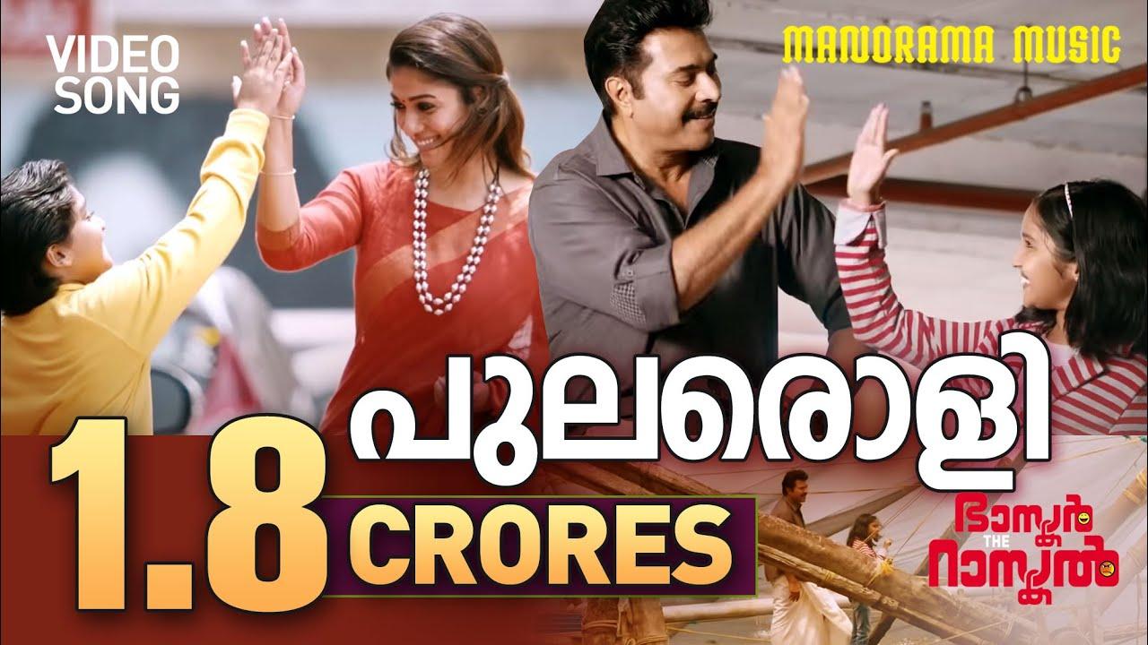 bhaskar the rascal mp3 songs free download 320kbps