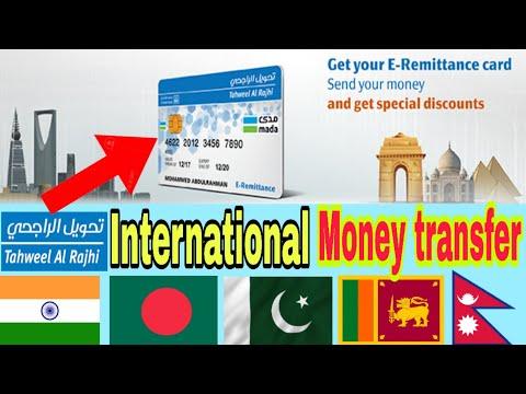 How To Transfer Money With Al Rajhi ATM Machine