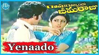 Yenaado Song - Ramarajyamlo Bheemaraju Movie Songs - Chakravarthy Songs, Krishna, Sridevi