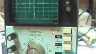 востановленный осциллограф  С1-94