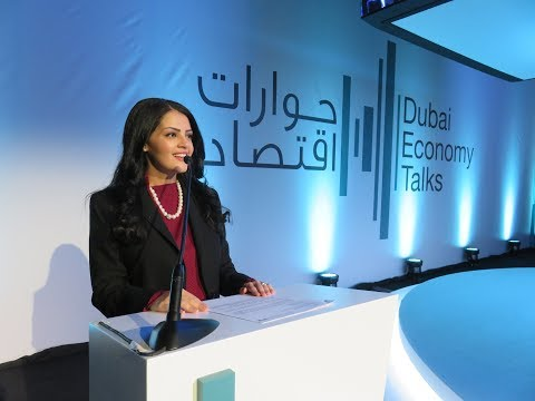 Rania Ali Arabic & English MC Speaker Dubai TV Presenter -Presenting Dubai Economy Talks