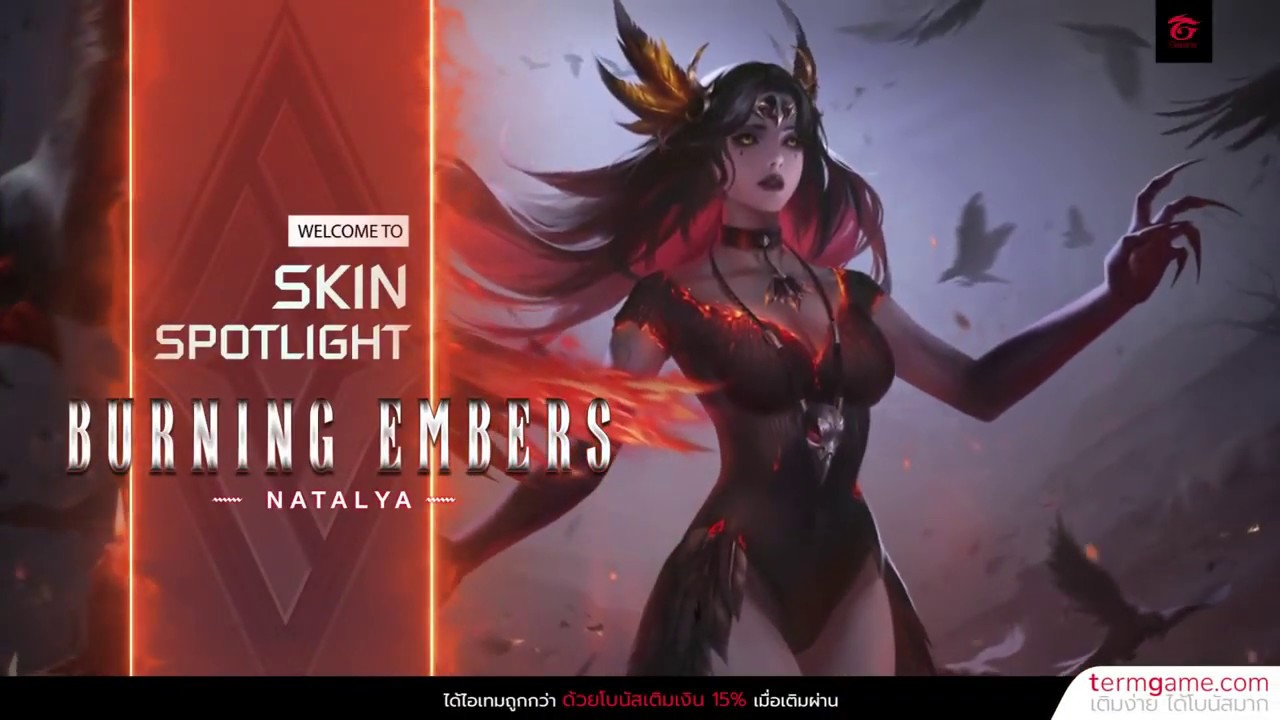 "New Skin Limited ""Burning Embers"" Natalya"