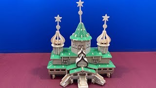 Sea-Land DIY 3D Woodcraft Construction Kit RUSSIAN CHRISTMAS HOUSE #2