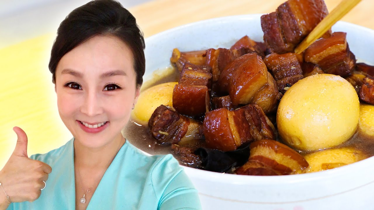 Braised Pork Belly in Soy Sauce CiCi Li Asian Home