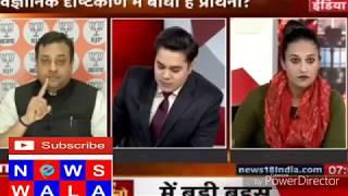 Adv. Pallavi Sharma Vs Sambit patra and TV anchor  definitely victory always with truth