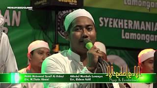 QOMARUN Ridwan Asyfi AHBABUL MUSTOFA LAMONGAN - Habib Muhammad Syarif - MEDALEM BERSHOLAWAT PART 2