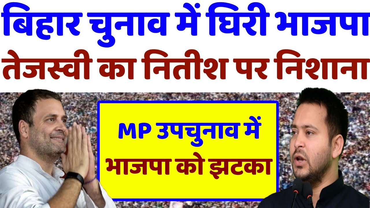 Nonstop News |आज 7 अगस्त 2020 की ताजा ख़बरें | News Headlines| 7 August 2020 PM Modi hindi news live