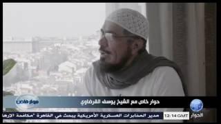 القرضاوي: العمليات الانتحارية ضد إسرائيل حرام