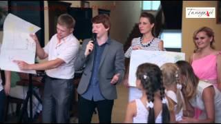 Ведущий на свадьбу - Александр Кас