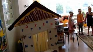 Образовательная деятельность «Речевое развитие» «Путешествие в мир звуков», подгот. группа