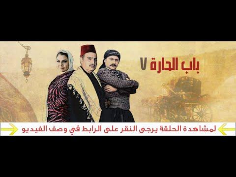 Ma9tou3 Men Chajra Ep 14 Hd المسلسل المغربي مقطوع من شجرة