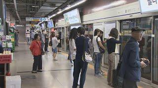 지하철 1~8호선 파업 임박…비상수송대책 준비 / 연합…