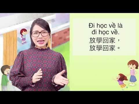 全國越南語影音學習教材-第1冊