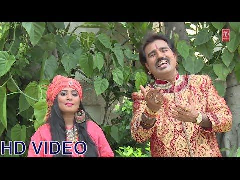 Peechha Na Chhodunga I Krishna Bhajan I HD Video Song I DINESH NIRWAN, SAPNA SUFI I Shyam Mera No.1