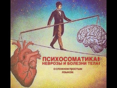 Причины развития координаторных неврозов
